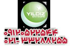 عاملیت فروش یلدیز در سایت خاوران